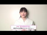 Hayami Akari comment about