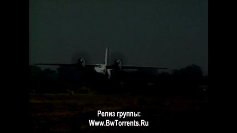 сериал НОВОБРАНЕЦ 8-13 СЕРИИ (с русскими субтитрами) 1988 г