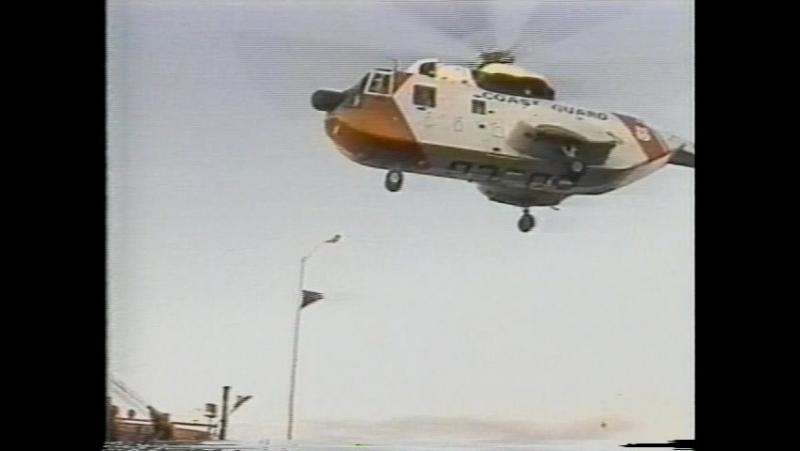 Loma Prieta Earthquake, ca. 1989