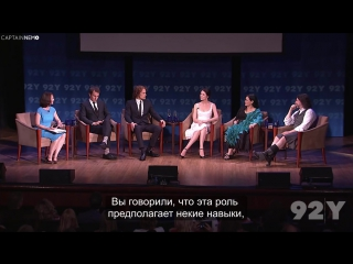 RUS SUB 92Y Plus_An Outlander Evening with Series Cast, Author, and Producer 2014 - Part 1