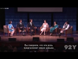 [RUS SUB] 92Y Plus_An Outlander Evening with Series Cast, Author, and Producer 2014 - Part 1