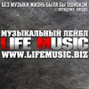 Продюсерский Центр LIFE MUSIC