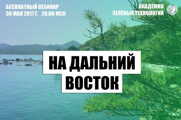 Фото №456239044 со страницы Екатерины Ендовицкой