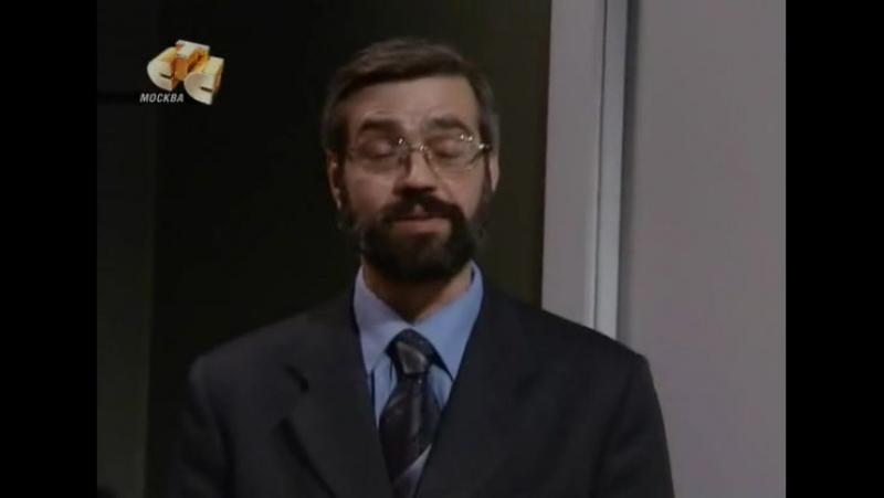 Безмолвный свидетель 1 сезон 66 серия (СТС 2006)