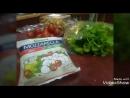 Домашние задания на труды приготовить салат