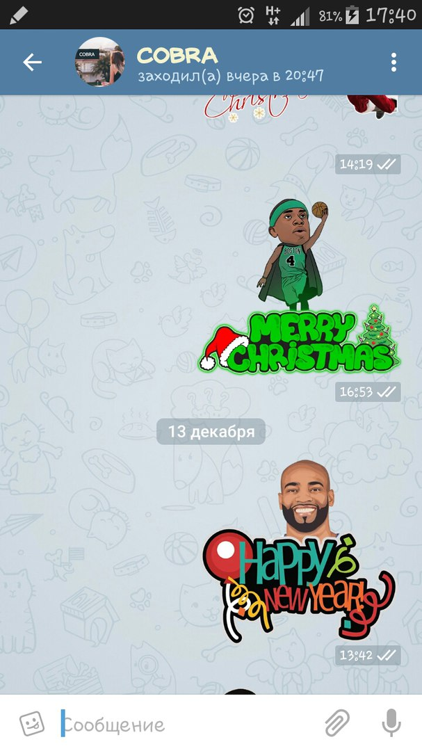 TelegramNBA StickersbyCobra download MERRY CHRISTMAS AND HAPPY NEW YEAR