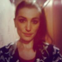 Таня Ананина