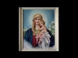 молитва Пресвятая Богородица,Гвадалахара.mp4