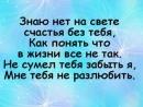 Магомед Дзыбов -  любимая