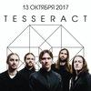 TESSERACT. 13/10/2017. Volta. Moscow