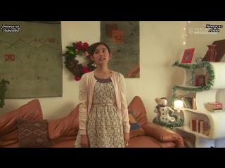 Beso y Amor en Tokyo Cap11 Sub Esp -SekaiNoDoramas-