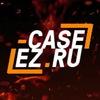 EZ-CASE.RU Открывай кейсы бесплатно CS:GO