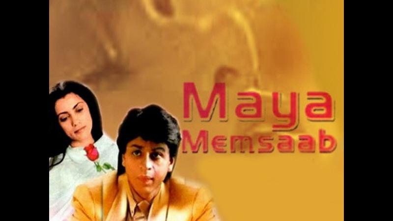 Maya memsaab 1993 audio jukebox shahrukh khan deepa shahi