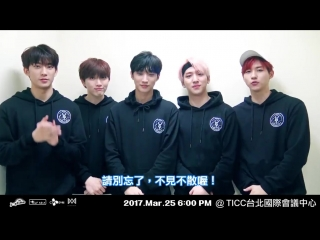 [GREETINGS] [170226] @ B1A4's Greetings Message For B1A4 LIVE SPACE 2017 IN TAIWAN