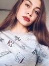 Наташа Солдаткина фото #13