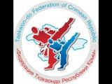 Федерация Тхэквондо Республики Крым