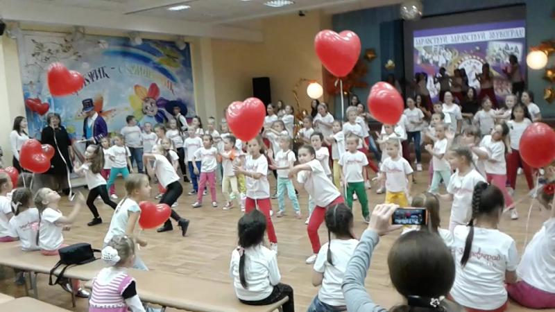 Танец Звукоград