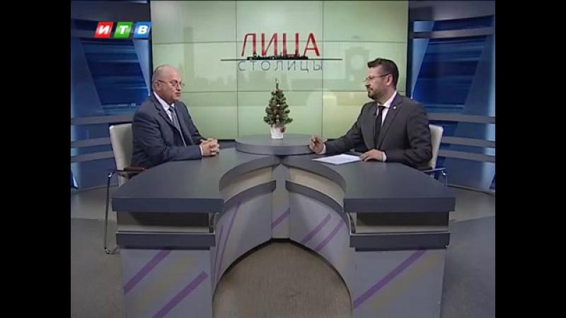 Лица столицы от 28 12 2016 Геннадий Бахарев (online-video-cutter.com) (2)