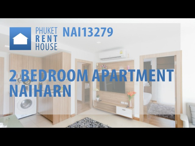 [ NAI13279 ] 2 Bedroom Apartment (Penthouse) for Rent in Naiharn Phuket
