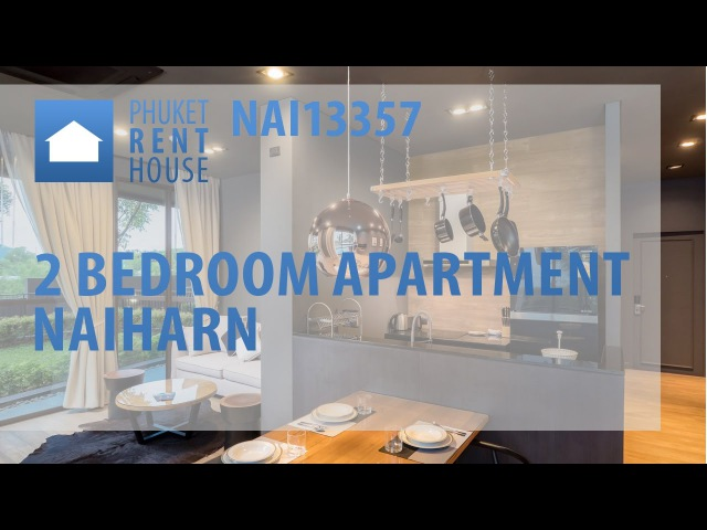 [ NAI13357 ] 2 Bedroom Private Pool Access Garden Apartment for Rent in Naiharn Beach Phuket
