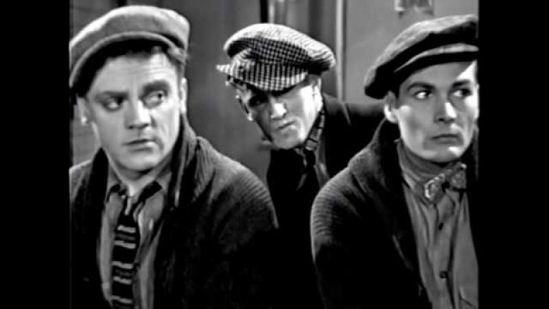 Враг общества (1931) фильм