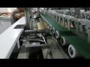оборудование для проклейки бумажных мешков