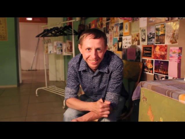 Александр Белкин рассказывает про театр Театр Ложа