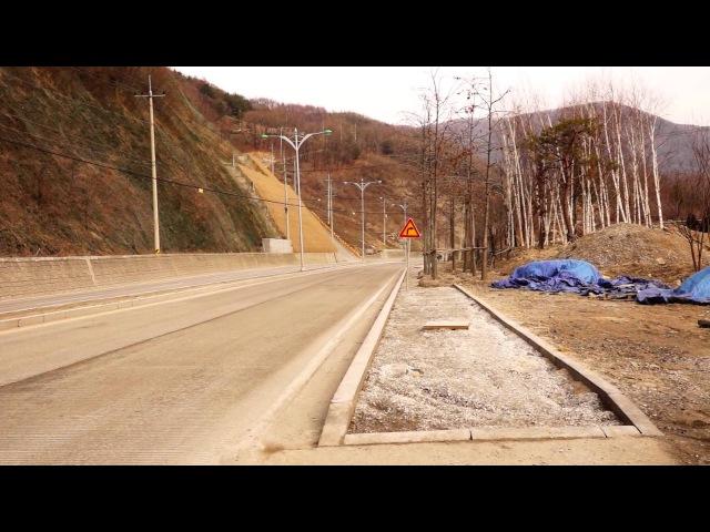 Musical Road in Korea Jeongseon-gun, Gangwon-do
