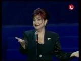 Елена Степаненко - Леди чайник 2000