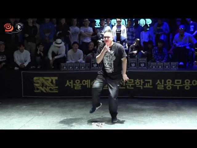 HOZIN | KING OF POP | Judge showcase