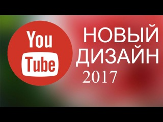 Видеозаписи Дениса Елистратова ВКонтакте