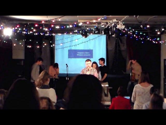 Подростковое Богослужение lightside 27 10 2013 all