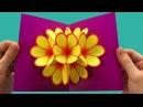 Basteln Pop Up Karten basteln mit Papier DIY Geschenke Bastelideen Muttertag