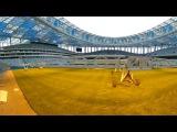 Виртуальная прогулка по стадиону