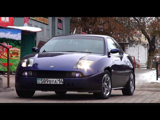 Fiat Coupe обзор » Freewka.com - Смотреть онлайн в хорощем качестве