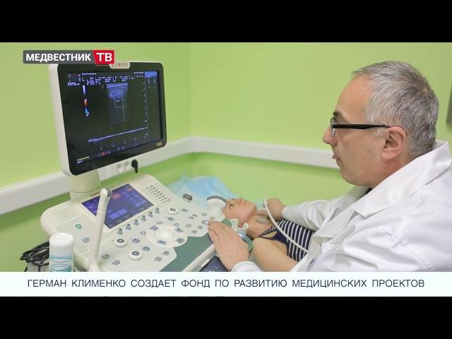 Медвестник-ТВ: Новости недели (№87 от 04.09.2017)