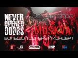 Never-Opened-Doors - Приглашение на Большой Сольный Концерт 30 СЕНТЯБРЯ, Челябинск