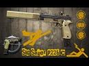Warface | Самый имбовый пистолет