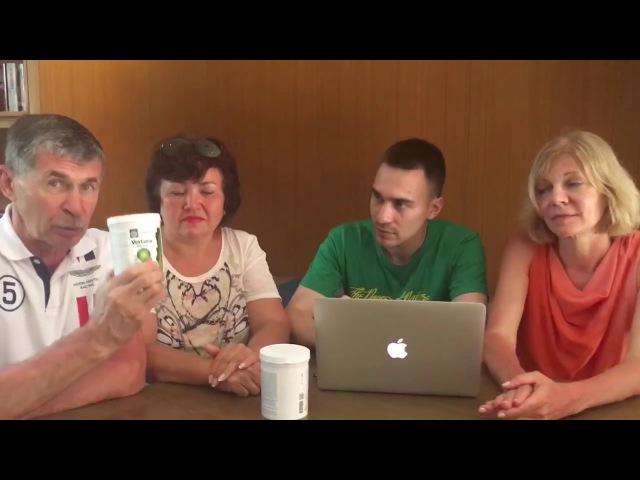 Врачи о продукции Vertera (Видео 3)