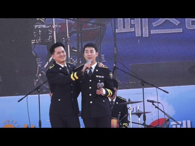 170922 김형준 Kimhyungjun 경기남부경찰홍보단 '촛불하나' 4k