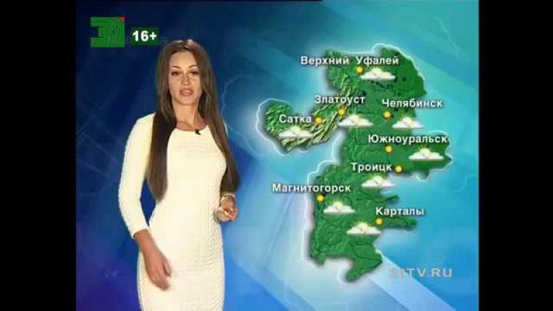 Прогноз погоды с Мариной Руснак на 3,4,5 декабря