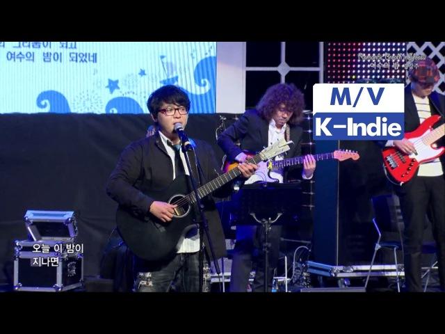 Kim Kangjoo - Night Of Yeosu