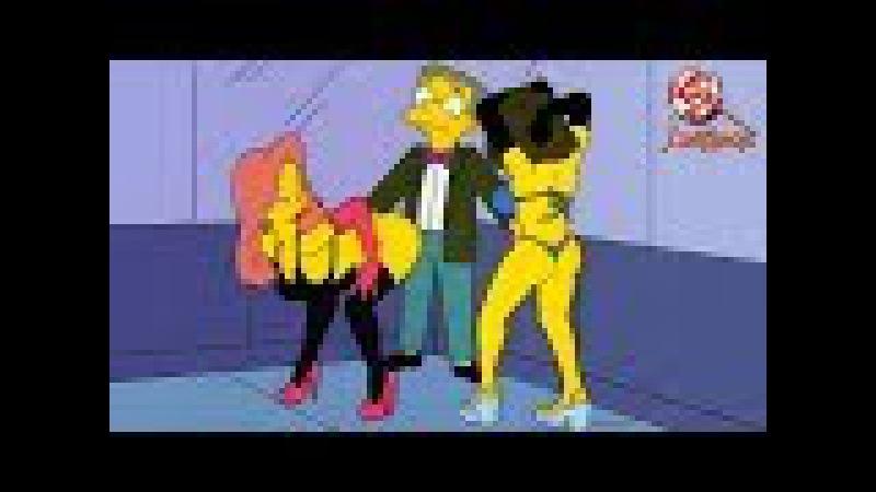 Симпсоны - Лучшие моменты. LP 79 Секреты Смитерса.
