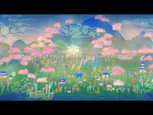 The Land of Peace and Bliss (work in progress) / まほろば (work in progress)