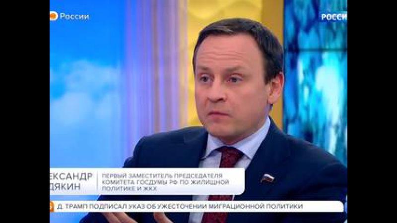 Утро России / Неподсудные. / Видео / Russia.tv