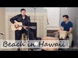 Beach In Hawaii - Ziggy Marley  Cover  One take!