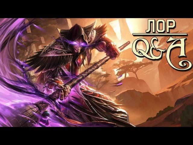 Что делал Медив после Третьей Войны Warcraft Лор Q A Вирмвуд