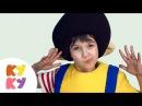 ЗАРЯДКА - КУКУТИКИ бодрая и веселая утренняя песенка про зарядку для детей малышей