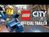 LEGO CITY Undercover 2017  - хит 2017 года