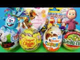MIX #14 СЮРПРИЗЫ Маша и медведь, Смешарики, LEGO Симпсоны, Пони Kinder Surprise Eggs unboxing